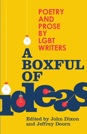 Boxful.cover